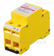 LD-210GSE*日本音羽電機工業株式會社接地器