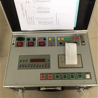電力承試五級資質設備詳細清單