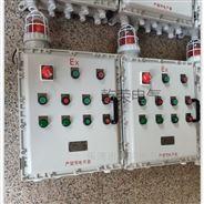 高壓混合器防爆控制箱
