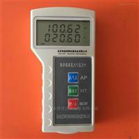 數字式大氣壓力表溫濕度氣壓計可過檢