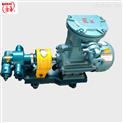 河北油泵液壓齒輪泵、油脂輸送泵直銷