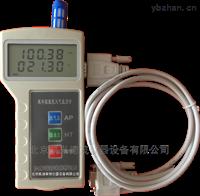 數字大氣壓力表手持便攜式氣壓計帶證書