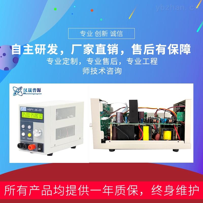 HSPY 1000-005-可調穩壓穩流可編程電源