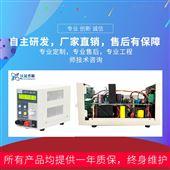 HSPY 1000-005可调稳压稳流可编程电源