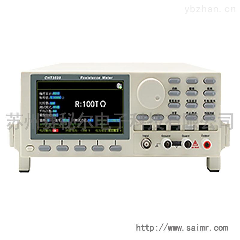 绝缘电阻测试仪 电压电阻漏电流检测仪器