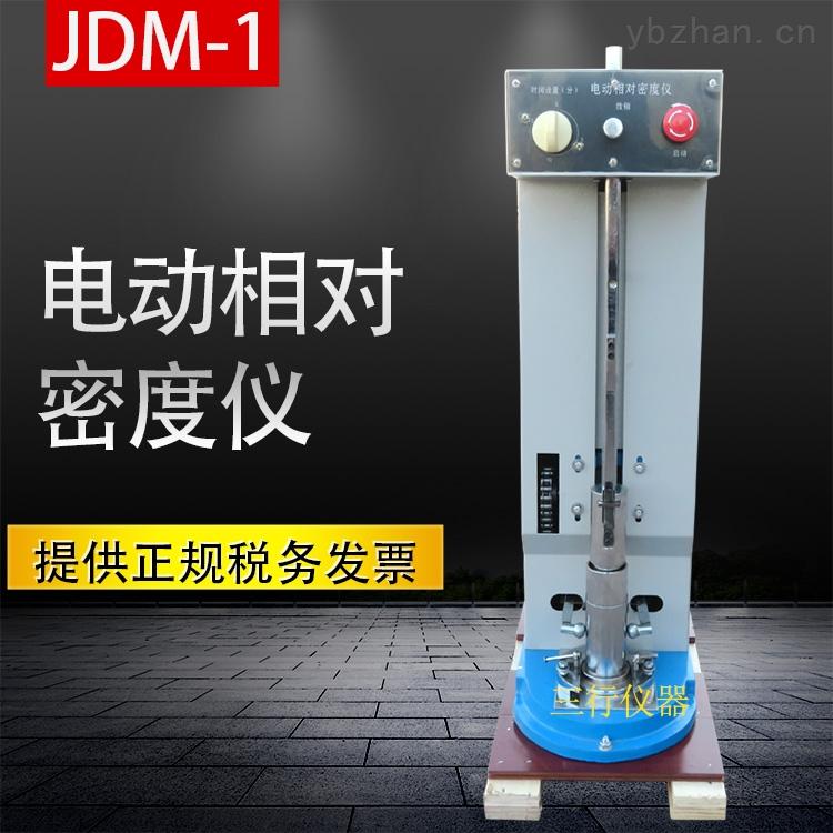 JDM-1土壤相對密度儀 電動相對密度儀 電動土壤相對密度儀