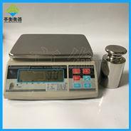 LCD带背光红字显示20kg工业记重电子桌秤