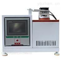 HY-773成雾性试验机的价位