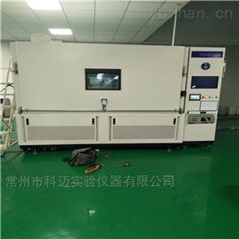 KM-Q-GDJS汽车配件环境高低温耐久试验台