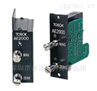 *日本NIDEC品牌轉換器