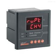 ARTM多回路溫度巡檢儀