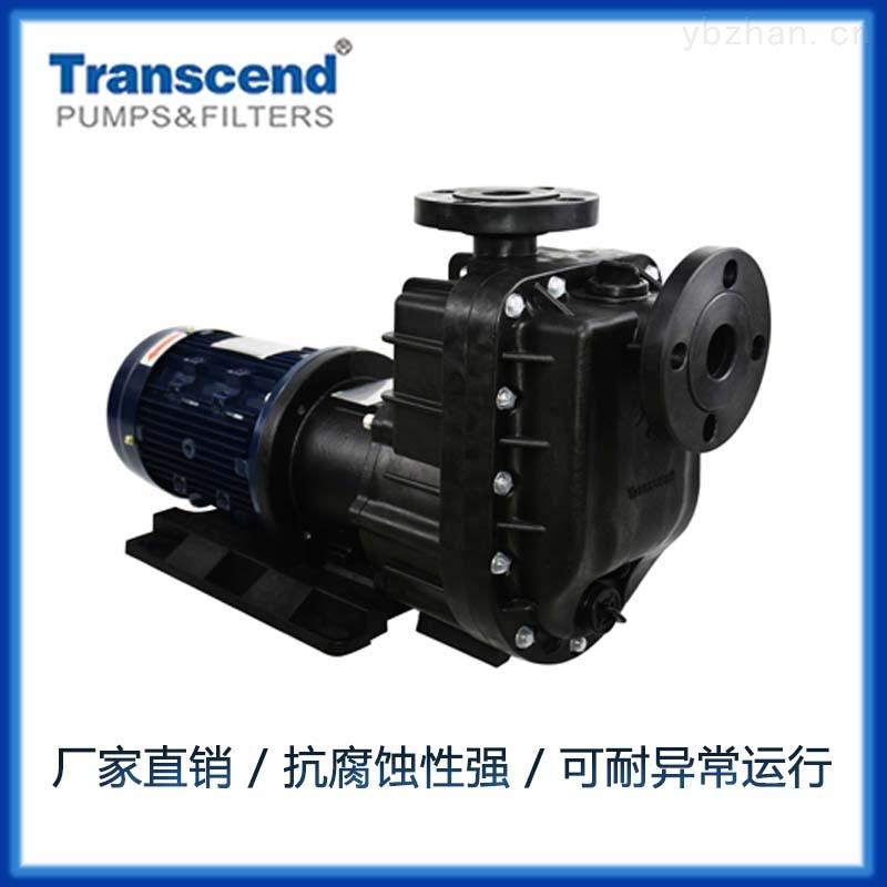 TXM-创升分析耐酸碱自吸式磁力泵噪音由来
