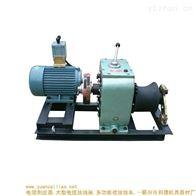 50KN电动绞磨机-四级承装设备