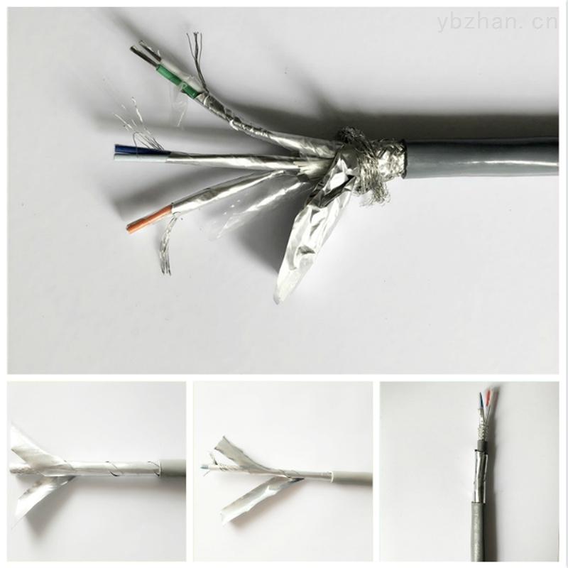 耐高温电线电缆KFVP-8*0.75