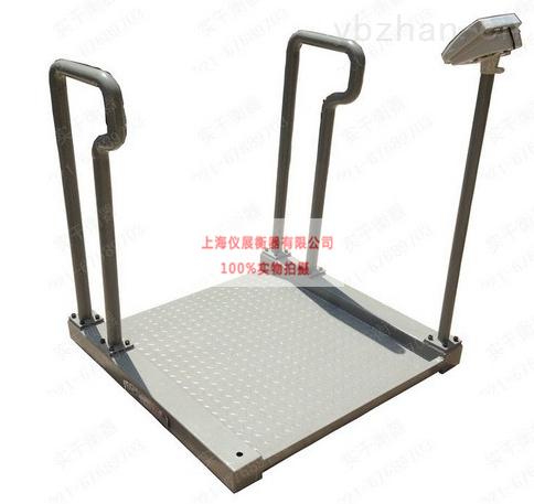 方便推车上下称重医疗专用轮椅秤