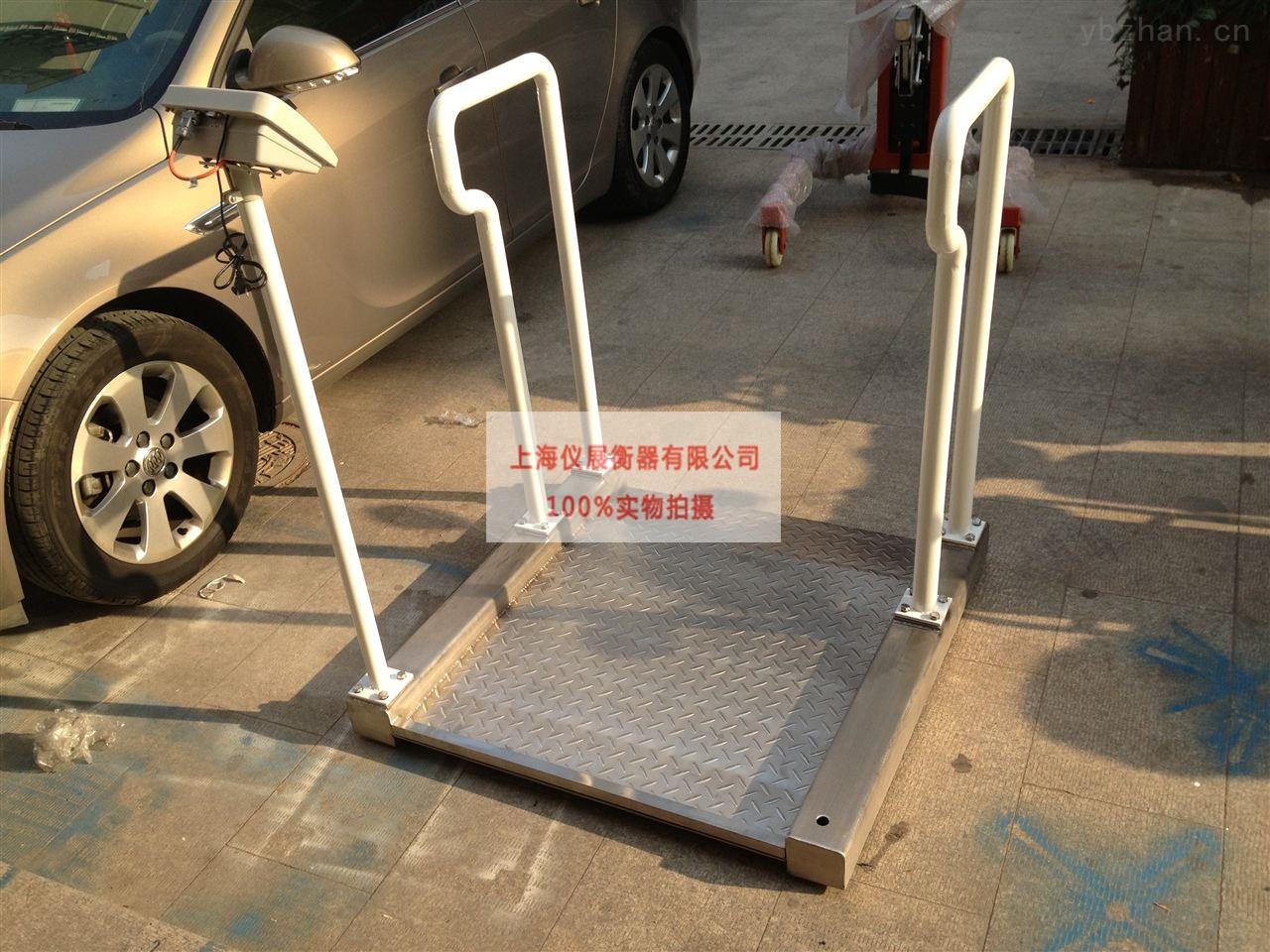 透析专用医用轮椅电子称厂家