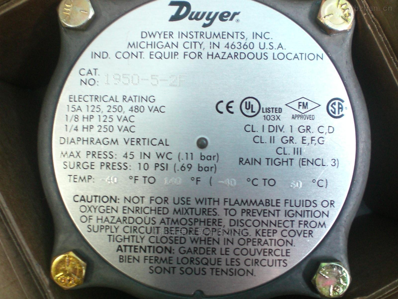 1950-5-2F-美国dwyer 1950-5-2F防爆差压开关