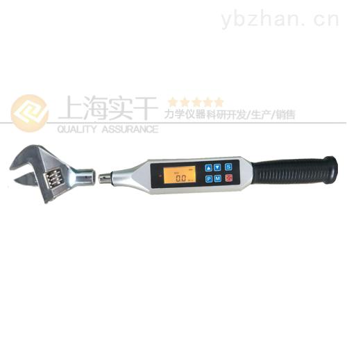 100N.m-750N.m 1850N.m可調式活動力矩扳手