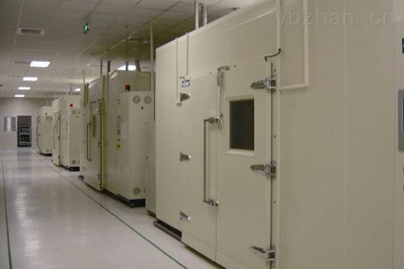 武汉大型恒温恒温试验房按需定制高端品牌