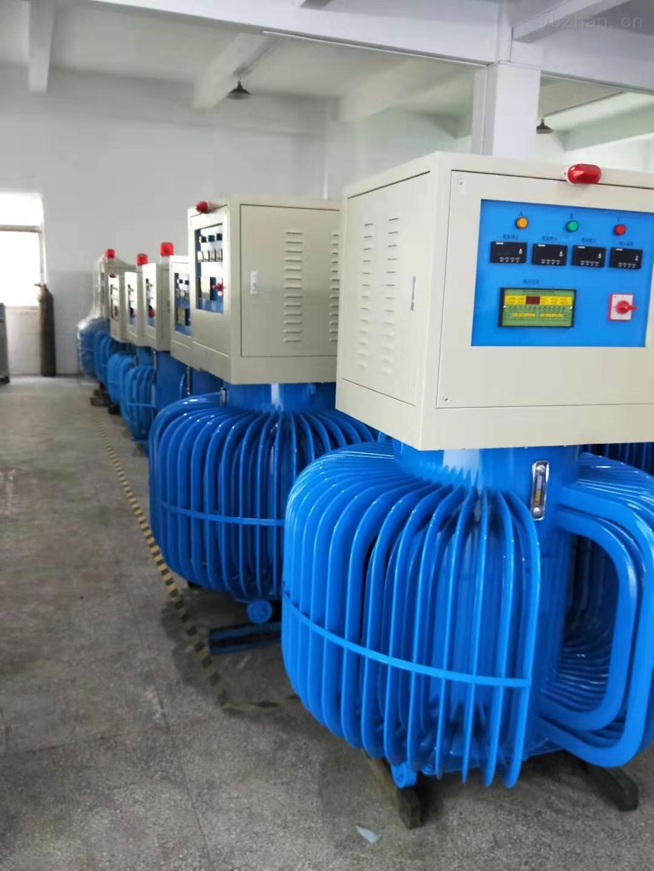 中铁隧道专用三相稳压器工厂