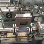 DN100防爆氣體渦輪流量計