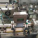 LWQ-300气体涡轮流量计使用说明