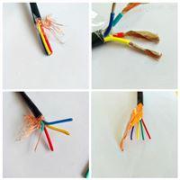 铜芯控制电缆 KVV2x1.0