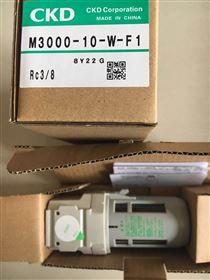 经销日本CKD导式换向电磁阀MSB1-20-HB-2