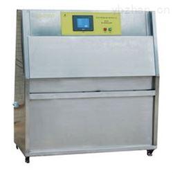经济型紫外老化试验箱