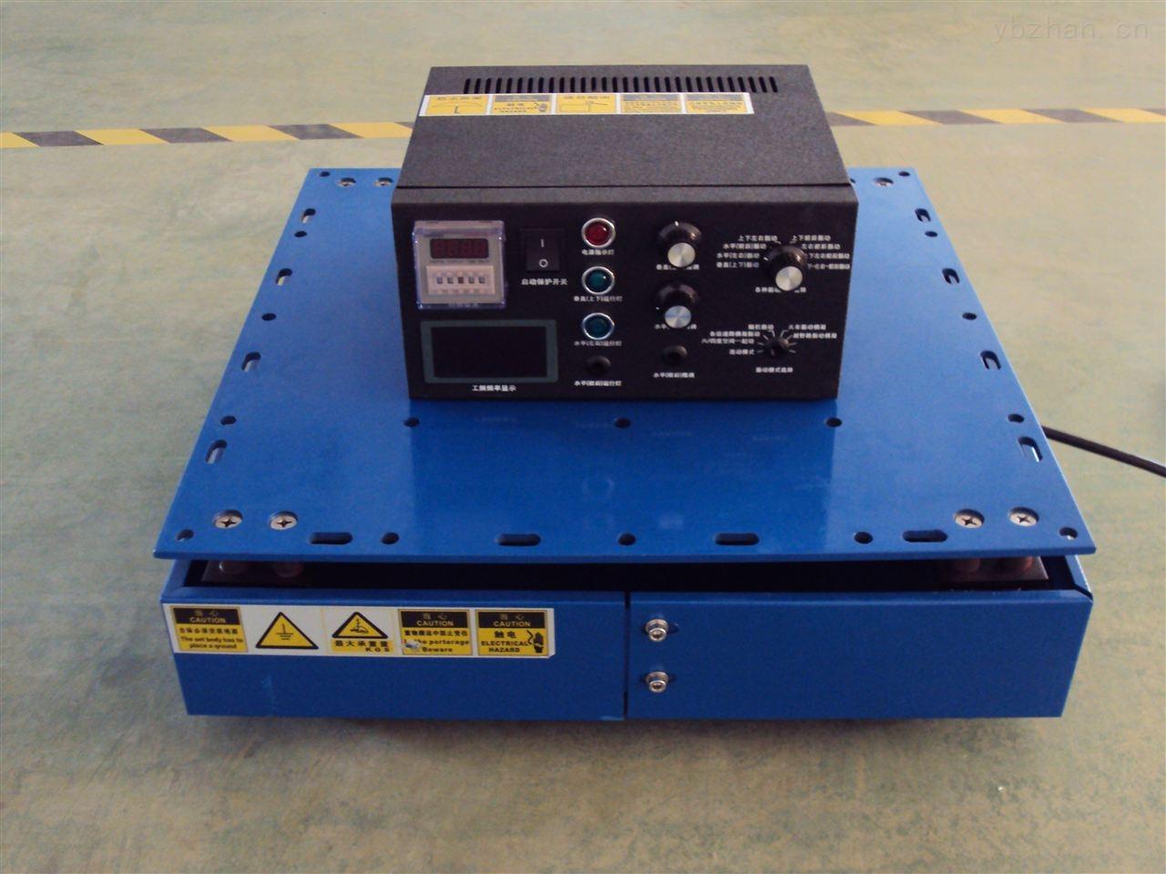 电磁式振动试验台应用