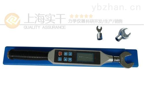 高强度螺钉数字力矩扳手8N.m 16N.m 32N.m
