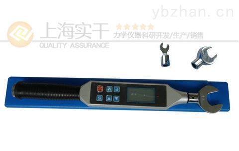 输出的扭力扳手(带232串口)0-50N.m价格