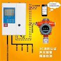 廠家直銷固定式可燃氣體檢測儀