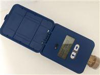 T3-1户用超声波水表户用水表滴水计量