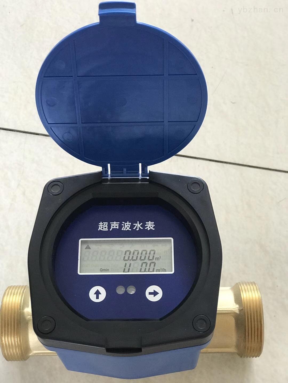 LORA水表超声波智能水表485远传数据水表