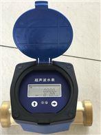 T3-1NBIOT无线水表GPRS户用远传水表