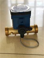 T3-1NB 水表污水专用污水水表GPRS超声波水表