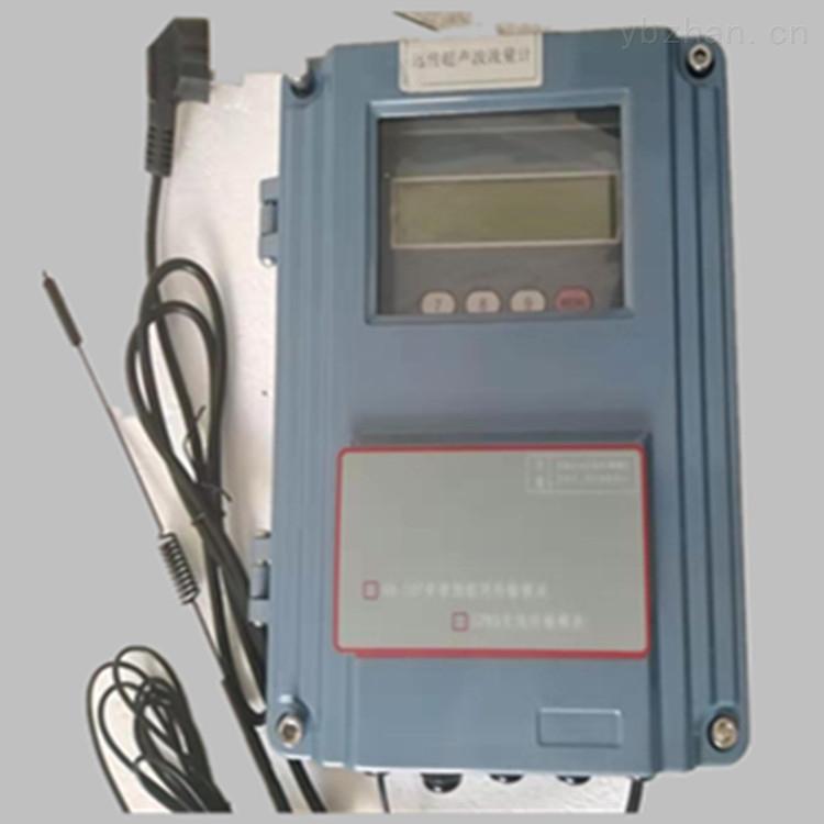 插入式流量计  泵房消防水流量表检测