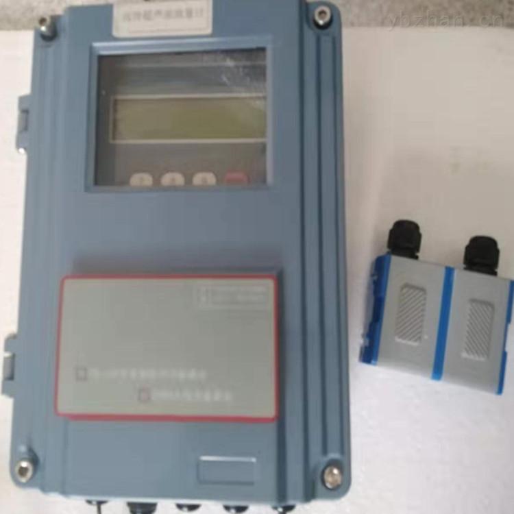 无线外夹式超声波流量计数字信号量计