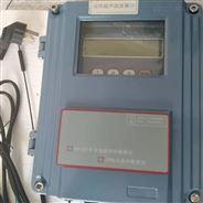 無線外夾式流量計無需破管道流量表