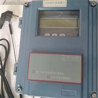 TUF-2000无线外夹式流量计无需破管道流量表