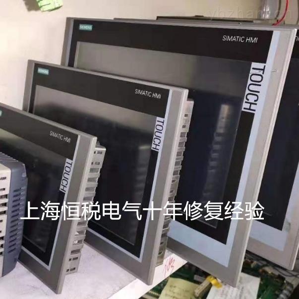 维修按键屏6AV6643-0AA01-1AX0碎屏
