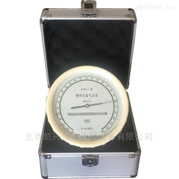 精密型空盒氣壓表鋁合金手提箱防震包裝