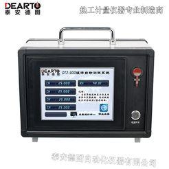 DTZ-300多通道温度巡检装置
