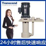 槽外立式泵,蚀刻专用泵选择创升泵浦