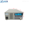 HSPY 400-04汉晟普源 可调电压电源适配器