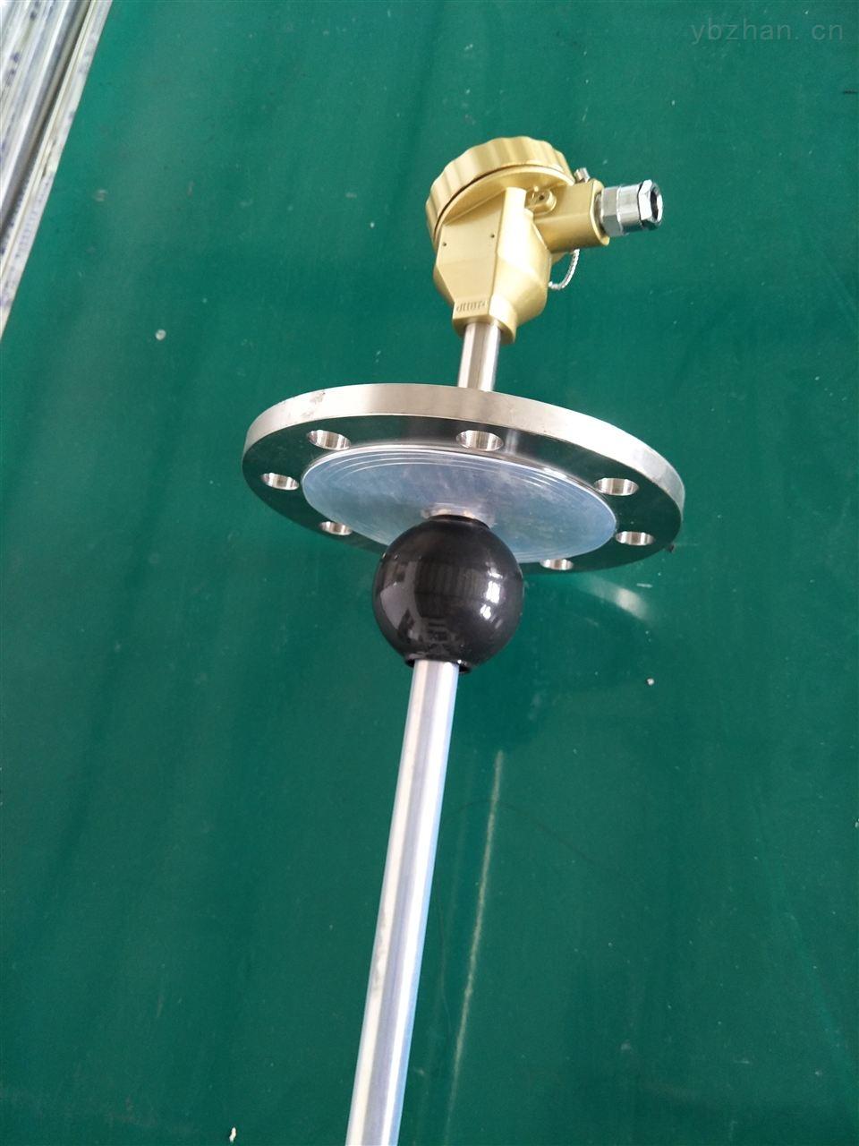 國產浮球液位計