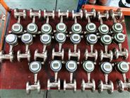 DN150渦輪流量計說明
