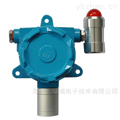 工业固定式二硫化碳浓度检测仪