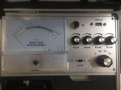 QDF-3型指针式热球风速计微风测速仪97—104kPa范围
